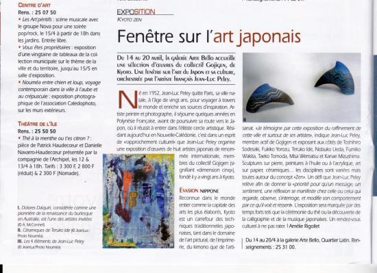 article T7j