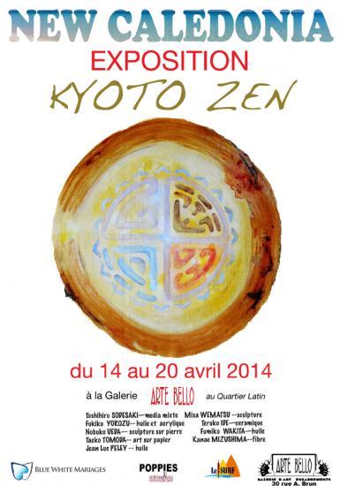 affiche Kyoto Zen 2014